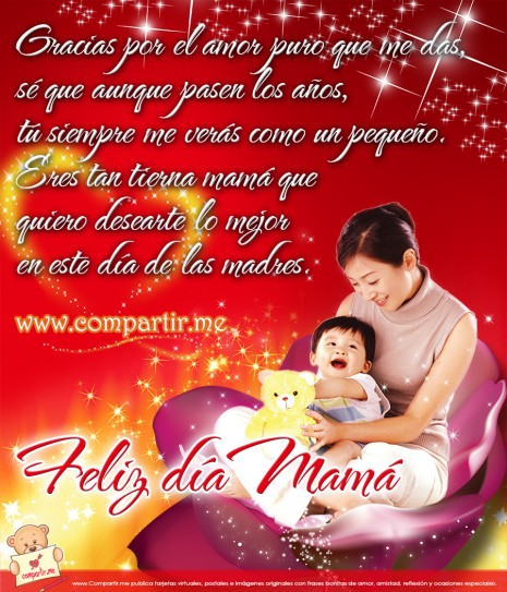 05-feliz-dia-de-la-madre-2013-postales-tiernas-.jpg1