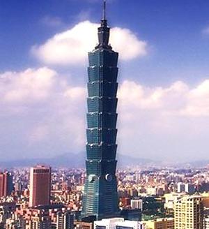 El segundo edificio más alto del mundo se construirá en Seúl