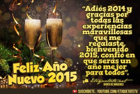 adios2014