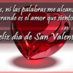 Portadas con frases románticas para el WhatsApp del Día de San Valentín