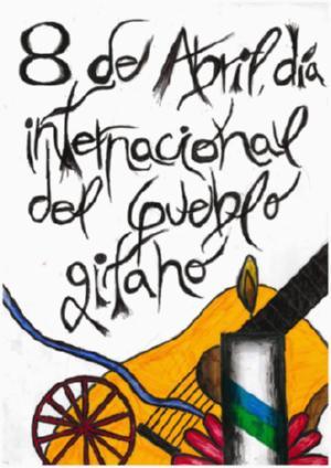 cartel916_001